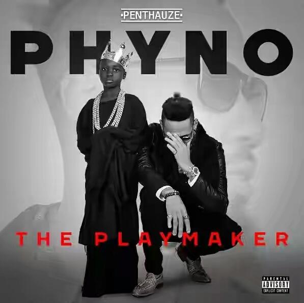 VIDEO + AUDIO | Phyno – Okpeke ft  2Baba & Flavour • illuminaija