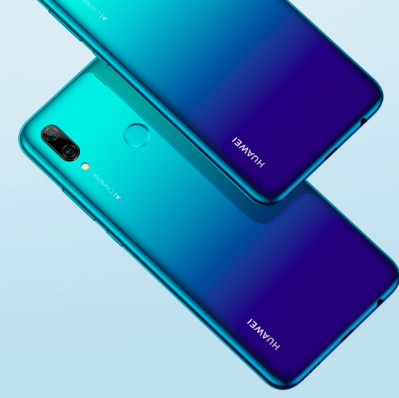 Reviewed | The Huawei P smart 2019 gives you a lot more phone for your money