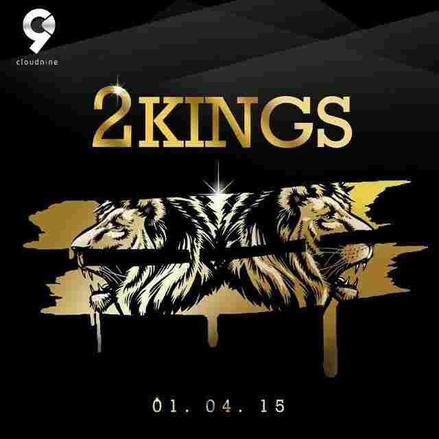 DOWNLOAD: Olamide & Phyno – Cypher MP3