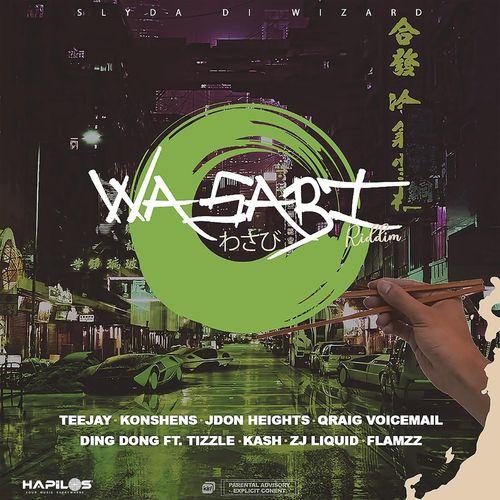DOWNLOAD: Konshens – Badmind Dead (Wasabi Riddim) MP3