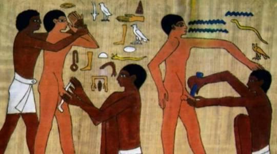 PUBLIC MASTURBATION!! See The Origin Of Public Masturbation Ceremonies In Ancient Egpyt!