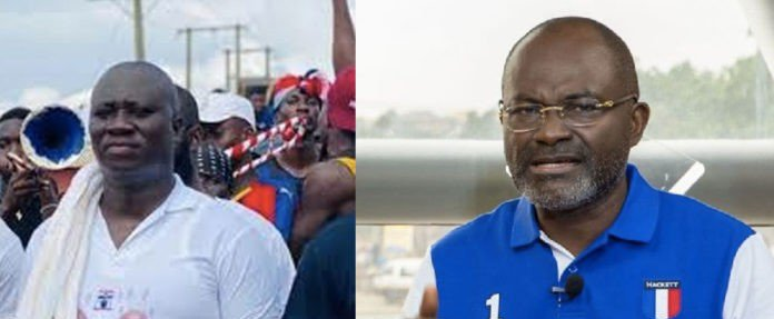Kennedy Agyapong claims the MP Killers were hired assains