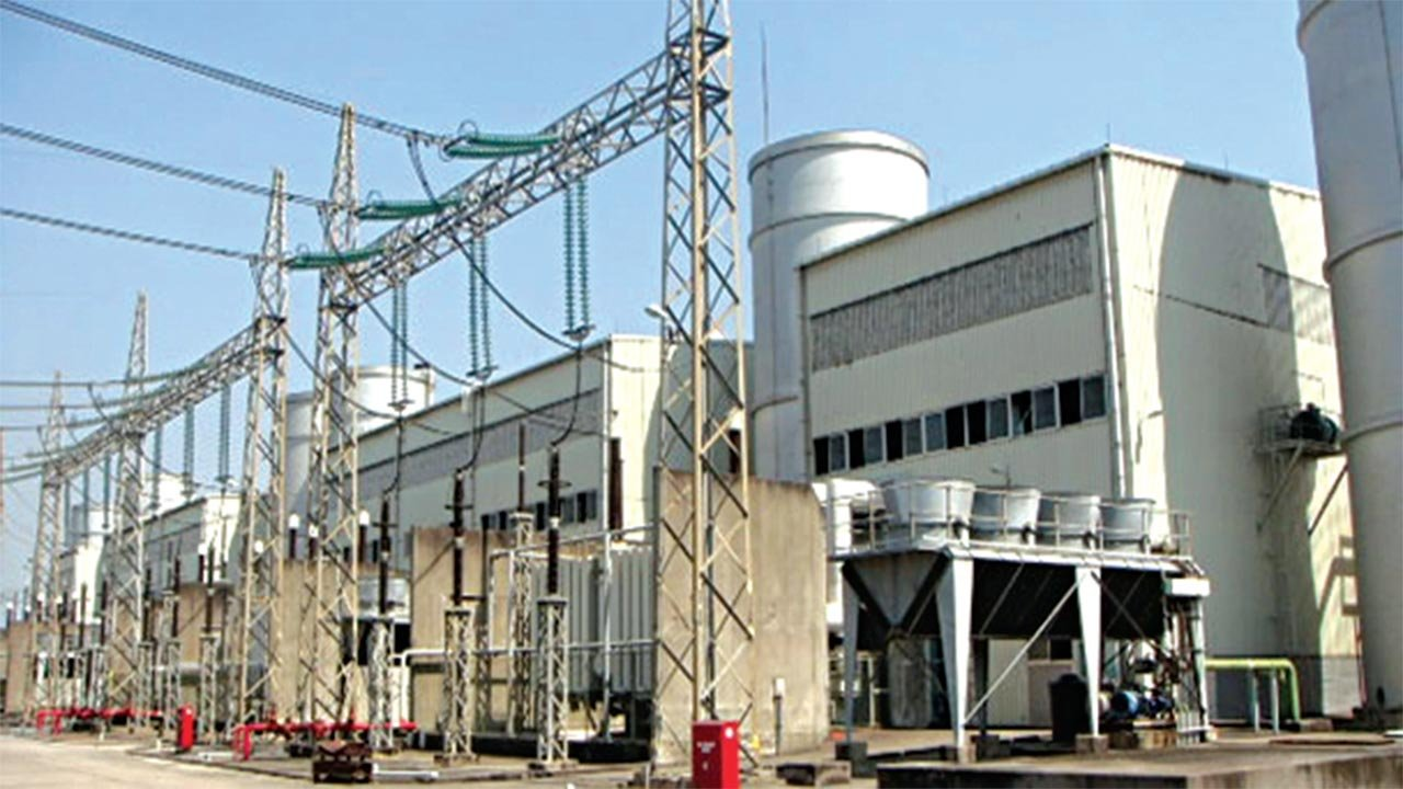 FG Extends Suspension Of New Electricity Tariff By 1 Week