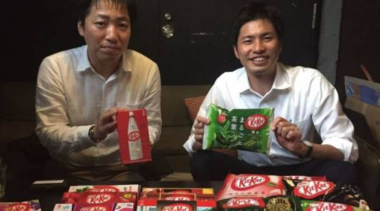 POSITIVE CHARM! See Why Kit Kat Chocolate Bar Is Considered Good Luck In Japan