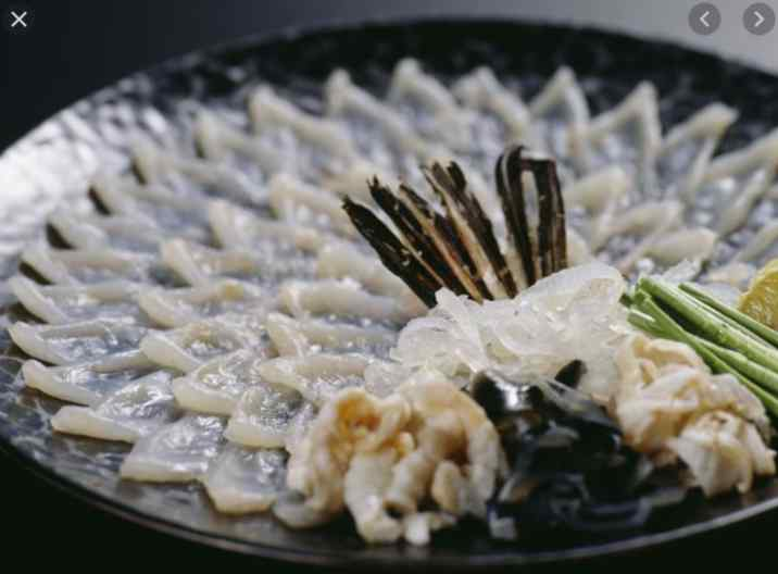 DEADLY DISH!!! See The Food That Can Lead To Your Death If Not Prepared By An Experienced Chef