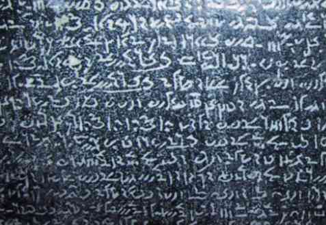 11 Ancient African Writing That Prove Black People Were Not Illiterate Before Colonization