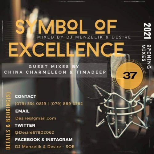 DOWNLOAD China Charmeleon – SOE Mix 37 (Symbol Of Excellence Guest Mix) MP3