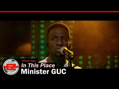 DOWNLOAD Minister GUC – In This Place MP3